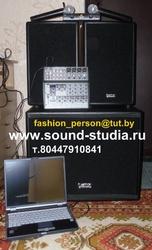Звук, свет, проектор, экран, муз.инструменты в аренду/прокат