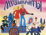 Музыканты на свадьбу, юбилей.Молодечно, Вилейка, вся Беларусь.