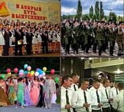 Ведущий дискотека баян на выпускной бал военных и школы встреч выпусников свадьбу юбилей крестины