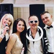 Лучшая тамада на свадьбу в Минске